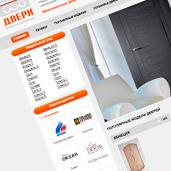"""Створення сайту для ТОВ """"Двері"""""""