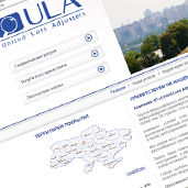 Створення сайту для компанії ПП «United Loss Adjusters»