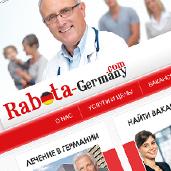 Створення сайту для Rabota-germany.com