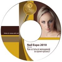 Дизайн диску для Nail EXPO 2010