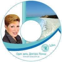 """Дизайн диску для """"Здоров"""