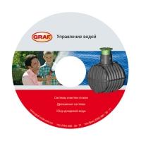 Дизайн диску для керування водою GRAF