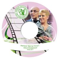 Дизайн диска для Dr. Nona