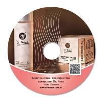 Дизайн та друк диска для компанії Dr. Nona