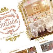 Створення сайту для ресторану Отаман