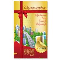 Дизайн подарункового сертифіката для DEECON