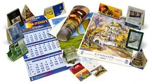 Календарь как средство рекламной полиграфии