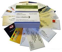 Правила вручения визитки