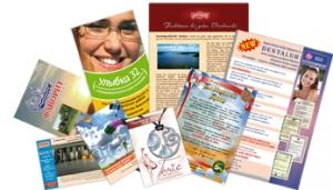 Про створення рекламних листівок, буклетів