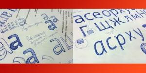ТОП-3 шрифтів для веб-дизайну